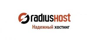 radiushost