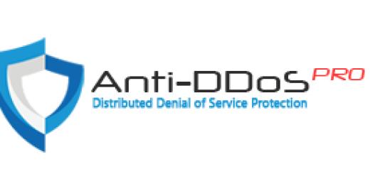 антиддос