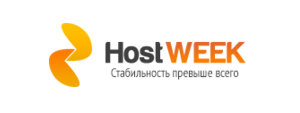 hostweek