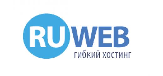 ruweb